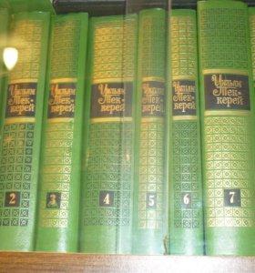 Собрание сочинений Теккерея в 12 томах