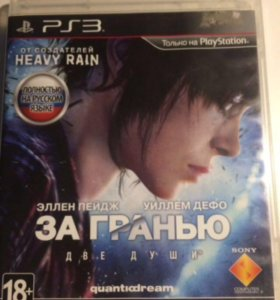 Beyond: Two Souls ( PS3 )