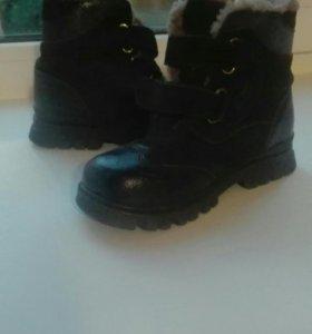 Зимние ботинки 27 размер