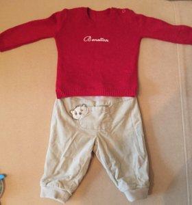 Комплект кофта со штанами