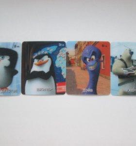 """Карточки """"пингвины из мадагаскара"""""""