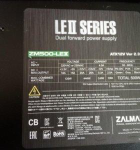 Zalman le2 series