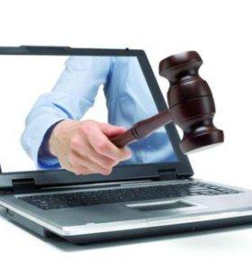 Госзаказ, электронные аукционы, тендеры (заявка)