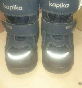 Сапожки Kapika