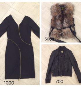 Жилет , платье, куртка