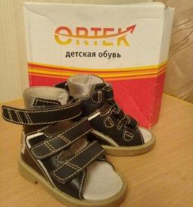 Ортопедические сандалии ОРТЕК