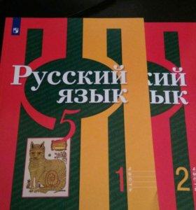 Учебник по русскому языку. 5 класс. Рыбченкова