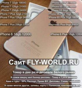 Айфон 7+ 256gb