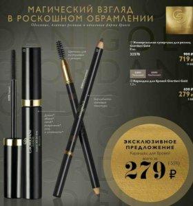 Карандаш для бровей Giordani Gold Орифлейм
