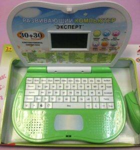 Компьютер для детей -развивающая игрушка.