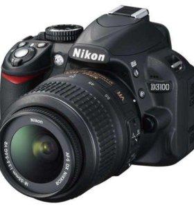 Зеркальный фотоаппарат Nikon D3100 kit