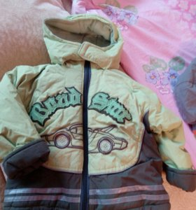 Костюм и курточка