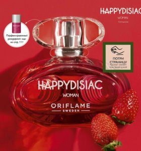 Happydisiac woman/man