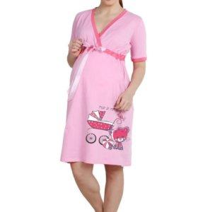 Сорочка для беременных/кормящих