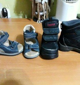 Сапоги сандали