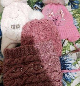 Три детские шапочки и шарфик