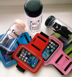 Бутылки и сумки под смартфон.