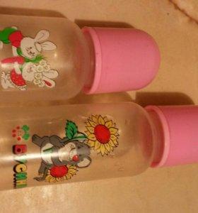 Бутылочки для кормления б/у