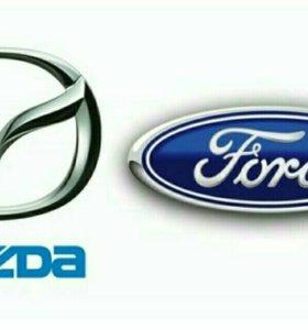 Ford / Mazda диагностика