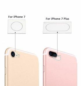 Защитное стекло для камеры IPhone 7 / 7 Plus