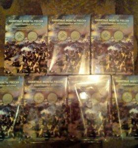 Коллекционный альбом