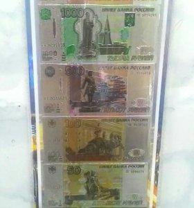 Магнитные деньги
