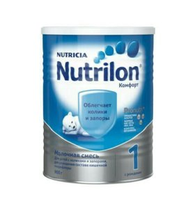 Нутрилон комфорт 900 грамм