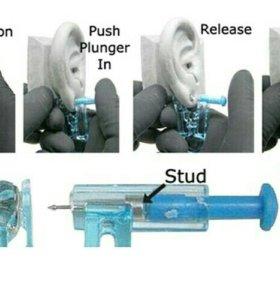 Степлеры для  прокалывания ушей и носа