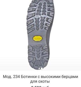 """Берцы""""Фарадей"""""""