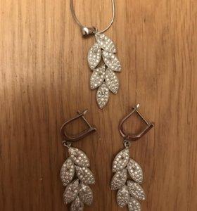 Серьги и кулон серебро