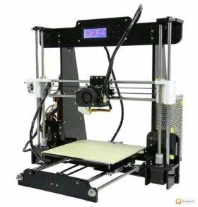 3 Д принтер