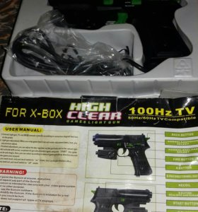 Джойстик пистолет для x-box