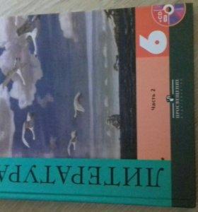 Учебники для 6 класса. Литература 1 часть