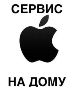 Замена модуля в офисе iPhone 6
