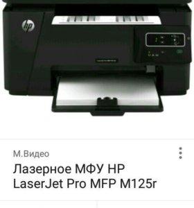 Лазерное МФУ HP LaserJet Pro MFP M125r