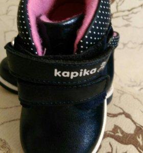 Новые ботинки Капика 21 размер