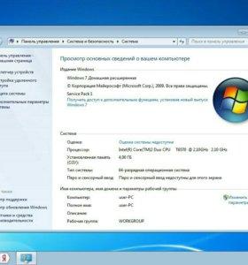 Ноутбук acer Extensa 5635