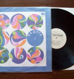 """Пластинка LP- (""""Абба"""", Бони М, оркестры )-г.Рига"""