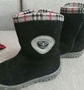 Ботинки-валенки зимние