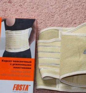 Корсет поясничный с усиленными пластинами Fosta