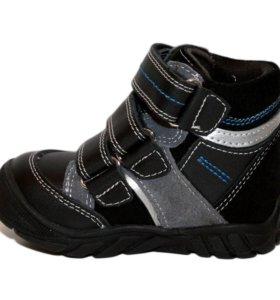 Новые ортопедические ботинки Сурсил орто