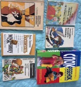 Подборка книг о воспитании и здоровье детей