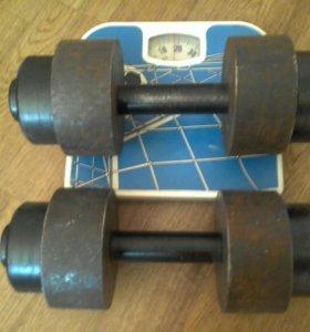Спортивный инвентарь+весы