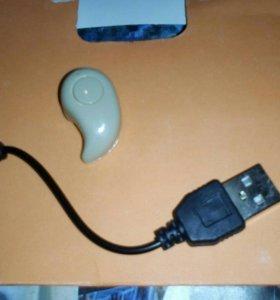 Bluetooth гарнитура.