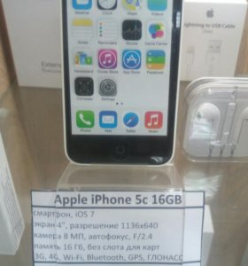 iPhone 5c 16GB белый