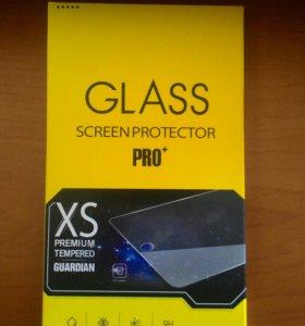 Стекло бронь для Samsung S4 mini