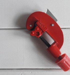 Продам труборез малый, 3-32 мм