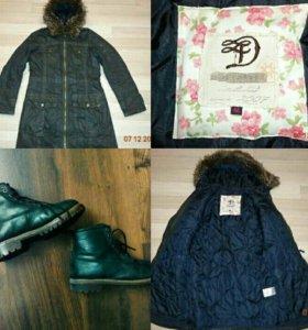 Зимняя парка + ботинки