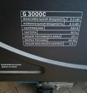 Генератор wert G 3000 C