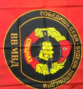 Флаги Спецназа ВВ